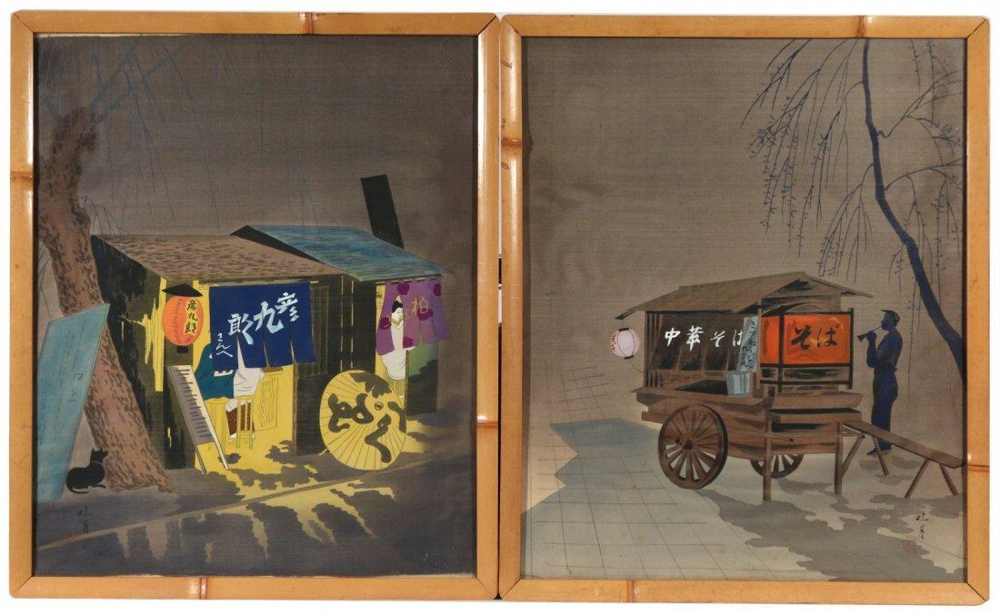 (7pc) JAPANESE WOODBLOCK PRINTS - 4