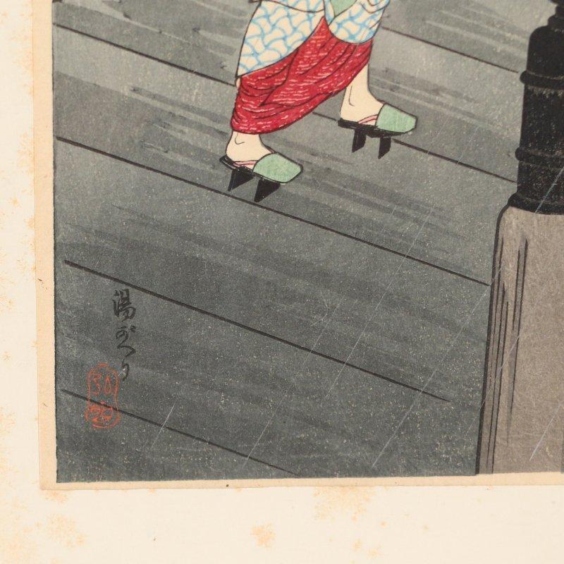 (7pc) JAPANESE WOODBLOCK PRINTS - 6