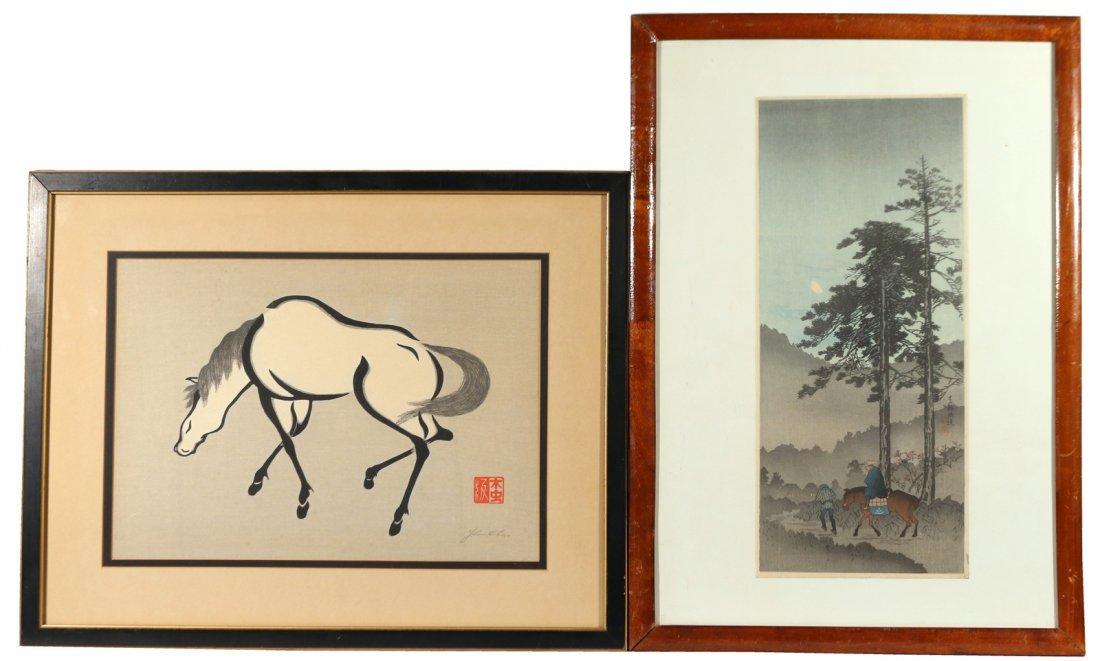 (7pc) JAPANESE WOODBLOCK PRINTS - 7