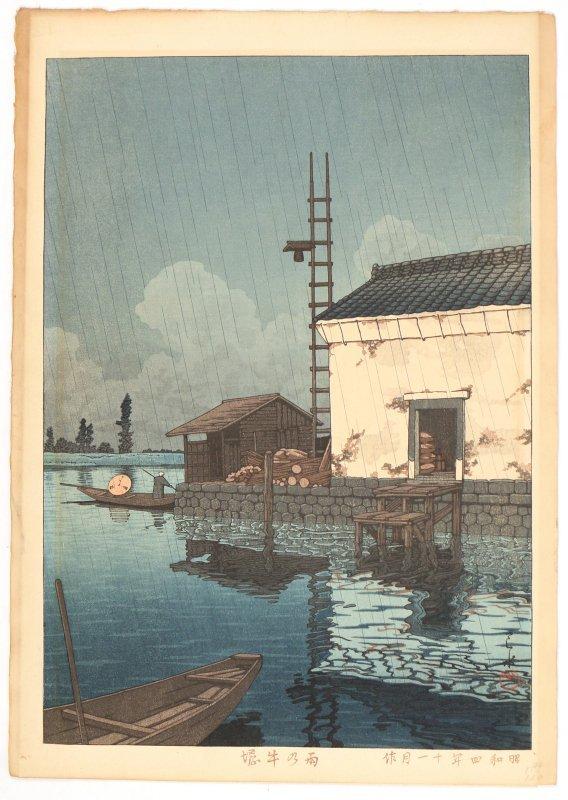 (7pc) JAPANESE WOODBLOCK PRINTS - 8