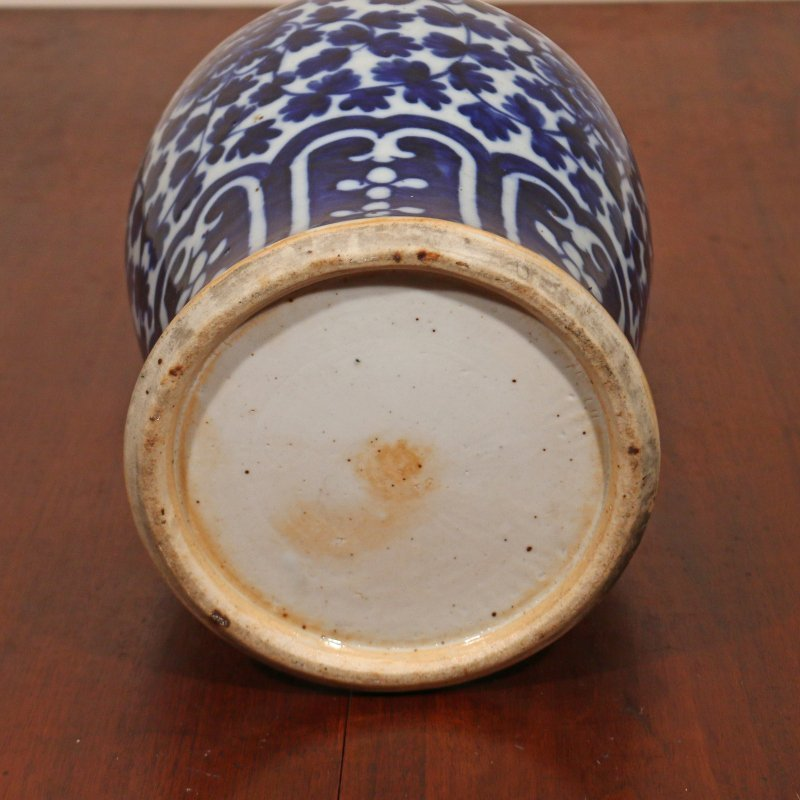 (3pc) CHINESE EXPORT PORCELAIN - 3