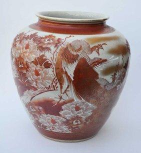 Antique Kutani Revival Japanese Vase
