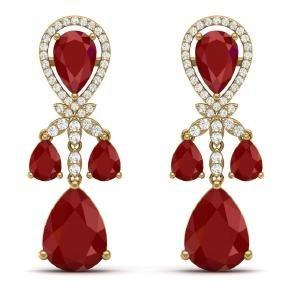 38.29 CTW Royalty Designer Ruby & VS Diamond Earring