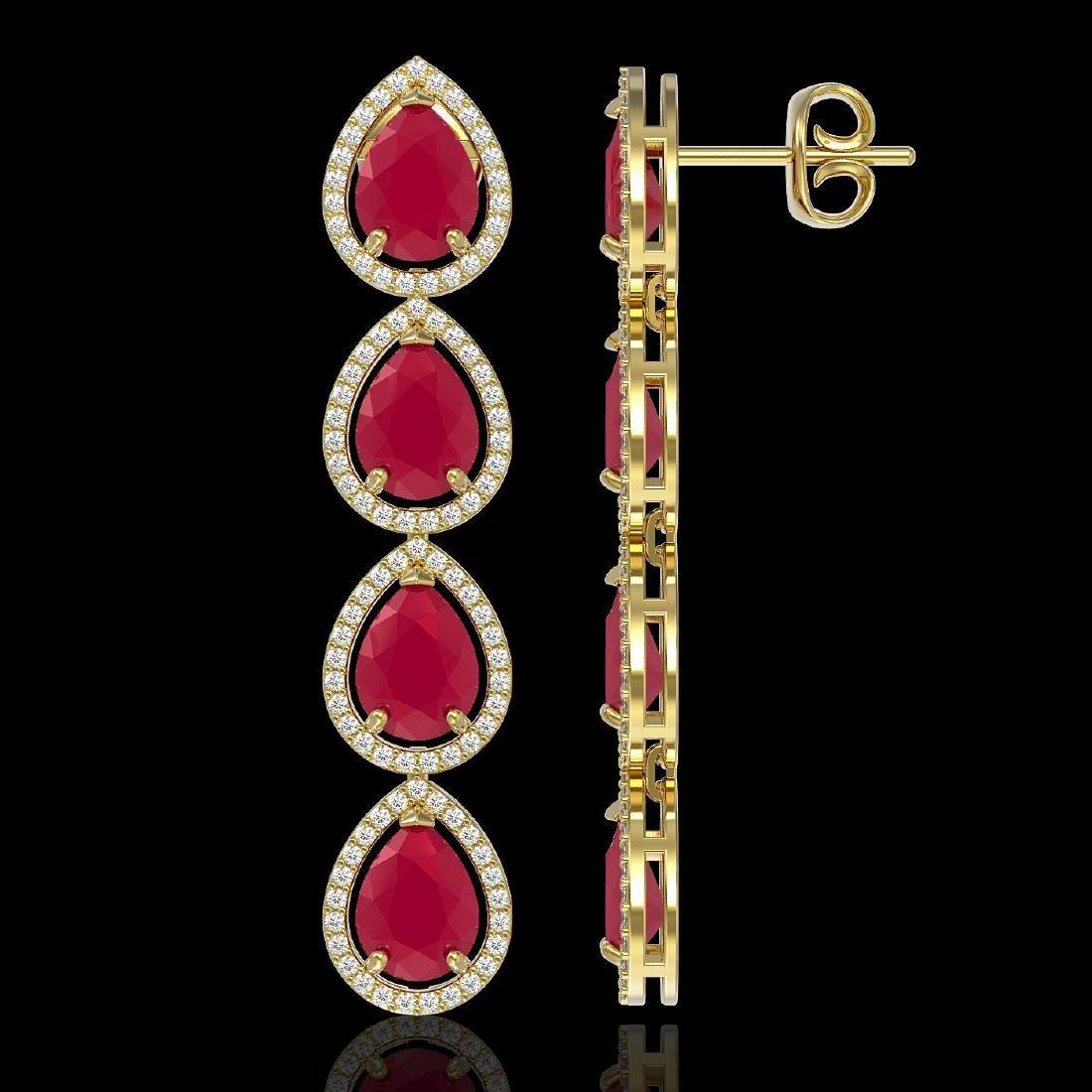16.01 CTW Ruby & Diamond Halo Earrings 10K Yellow Gold - 2