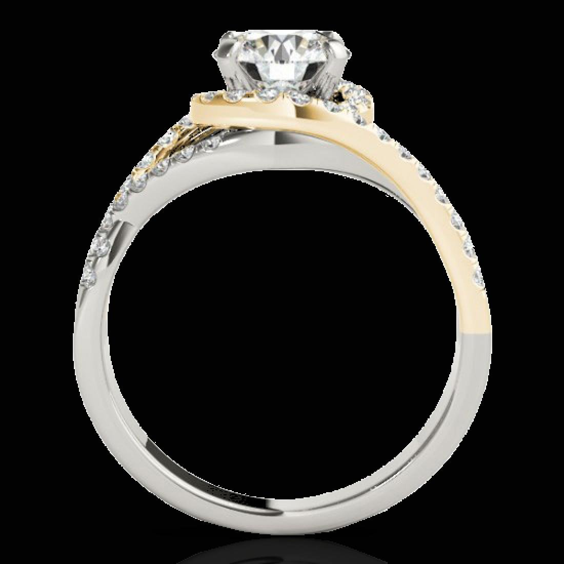 1.5 CTW H-SI/I Certified Diamond Solitaire Halo Ring - 2
