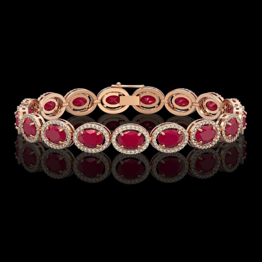 22.89 CTW Ruby & Diamond Halo Bracelet 10K Rose Gold