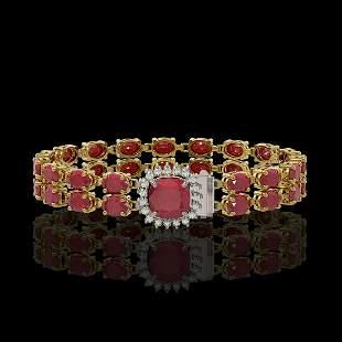 19.85 ctw Ruby & Diamond Bracelet 14K Yellow Gold -