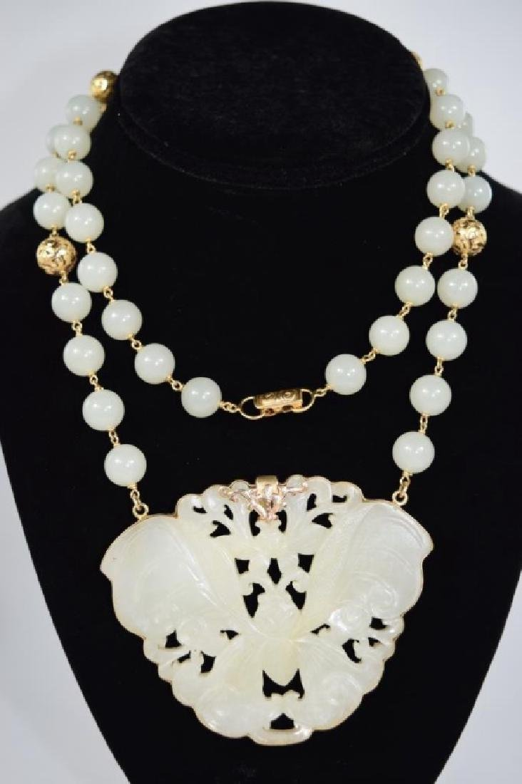14K GOLD WHITE JADE BEADED BUTTERFLY NECKLACE