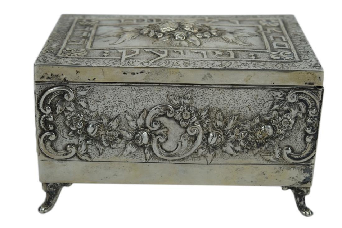 ANTIQUE 800 SILVER JUDAICA ETROG RECTANGLE BOX