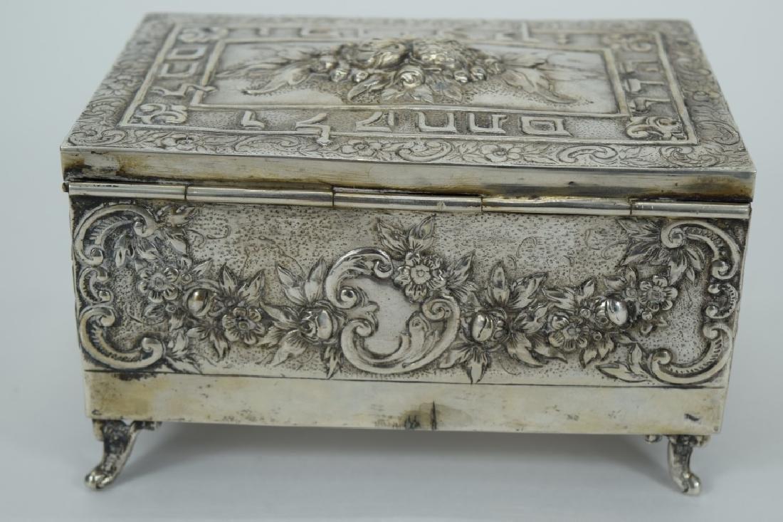 ANTIQUE 800 SILVER JUDAICA ETROG RECTANGLE BOX - 6
