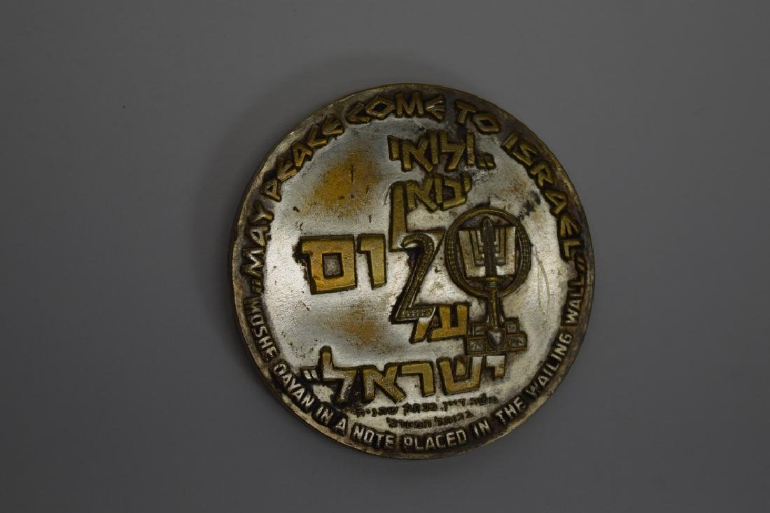 MOSHE DAYAN & YITZHAK RABIN LIONS GATE MEDAL CO - 6