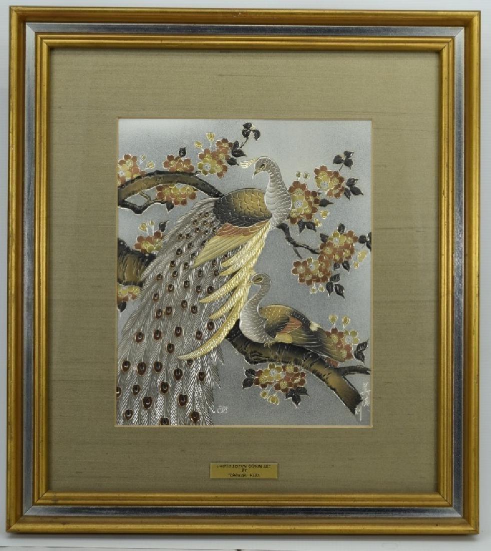 1983 CHOKIN ART BIRDS BY YOSHINOBU HARA #0211 - 4