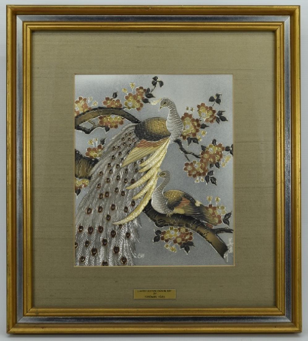 1983 CHOKIN ART BIRDS BY YOSHINOBU HARA #0211 - 5