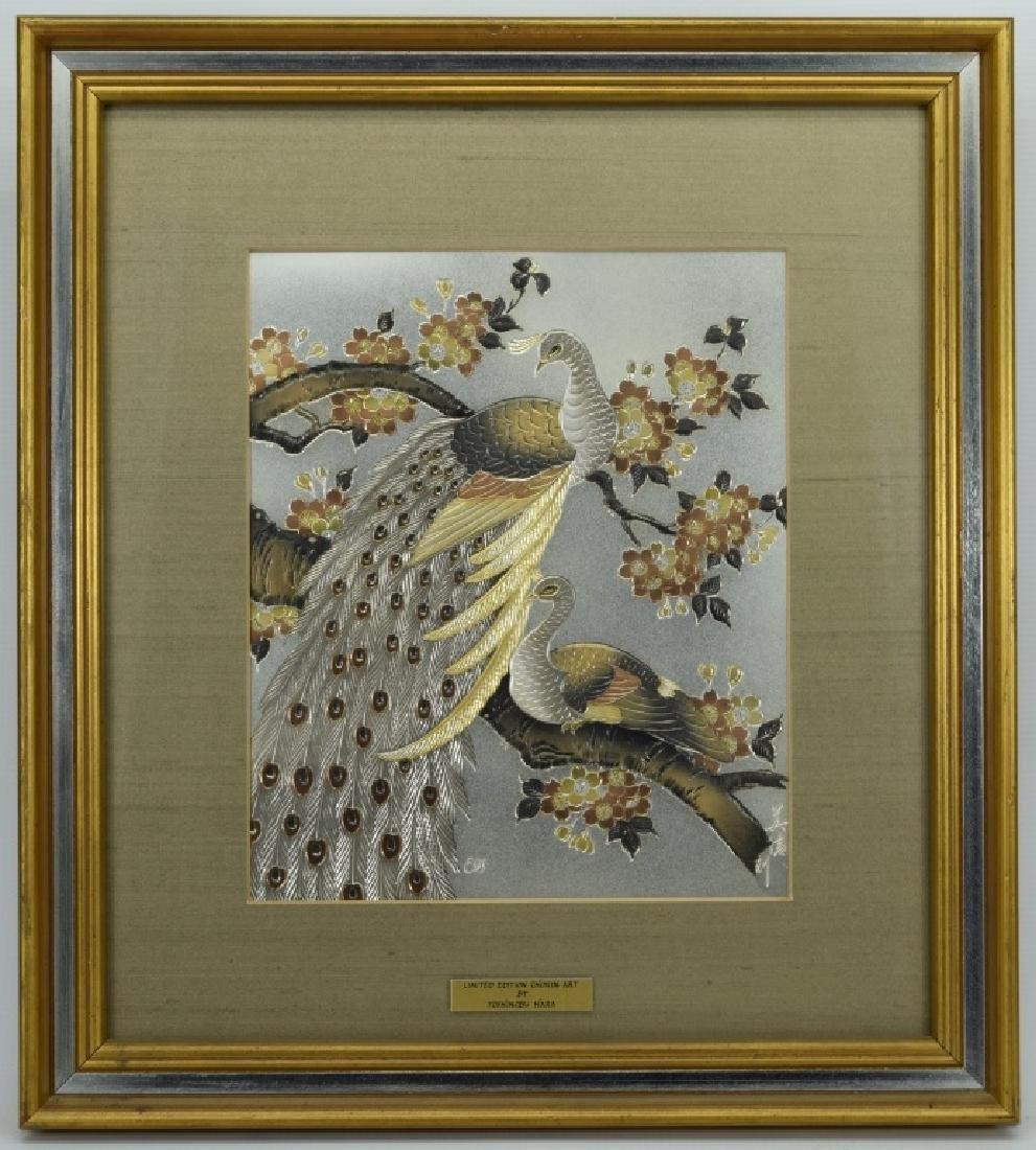 1983 CHOKIN ART BIRDS BY YOSHINOBU HARA #0211 - 6