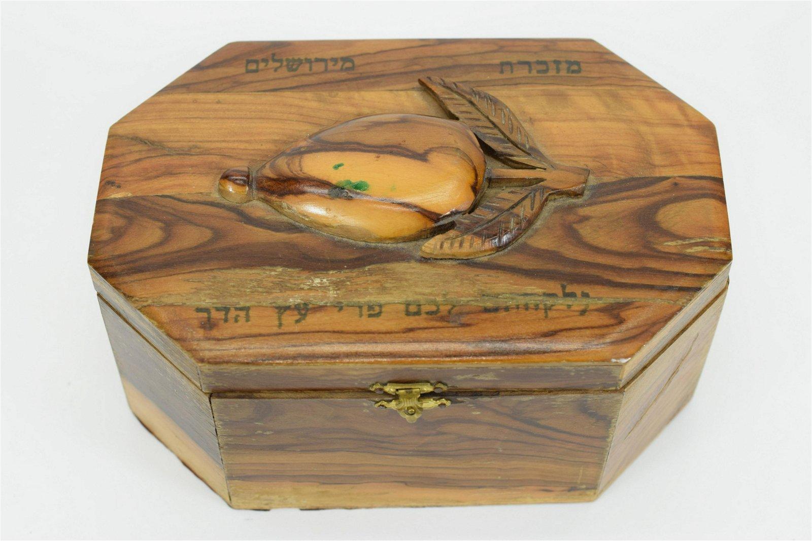 VINTAGE JUDAICA OLIVE WOOD ETROG BOX