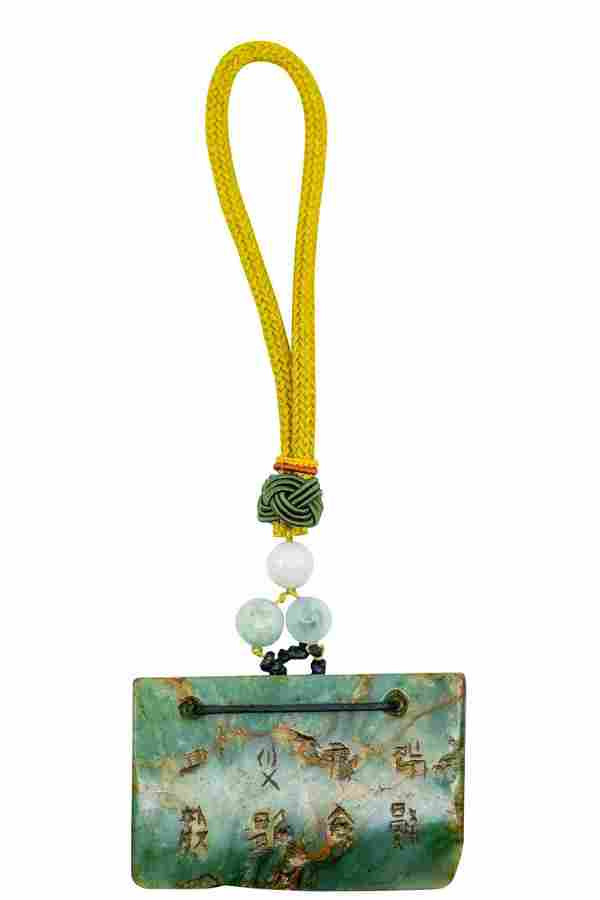 VINTAGE JADE PENDANT ON YELLOW CORD WITH BEADS