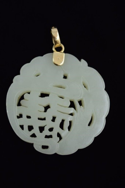 14K GOLD WHITE JADE FIGURAL DRAGON CARVING PENDANT - 2