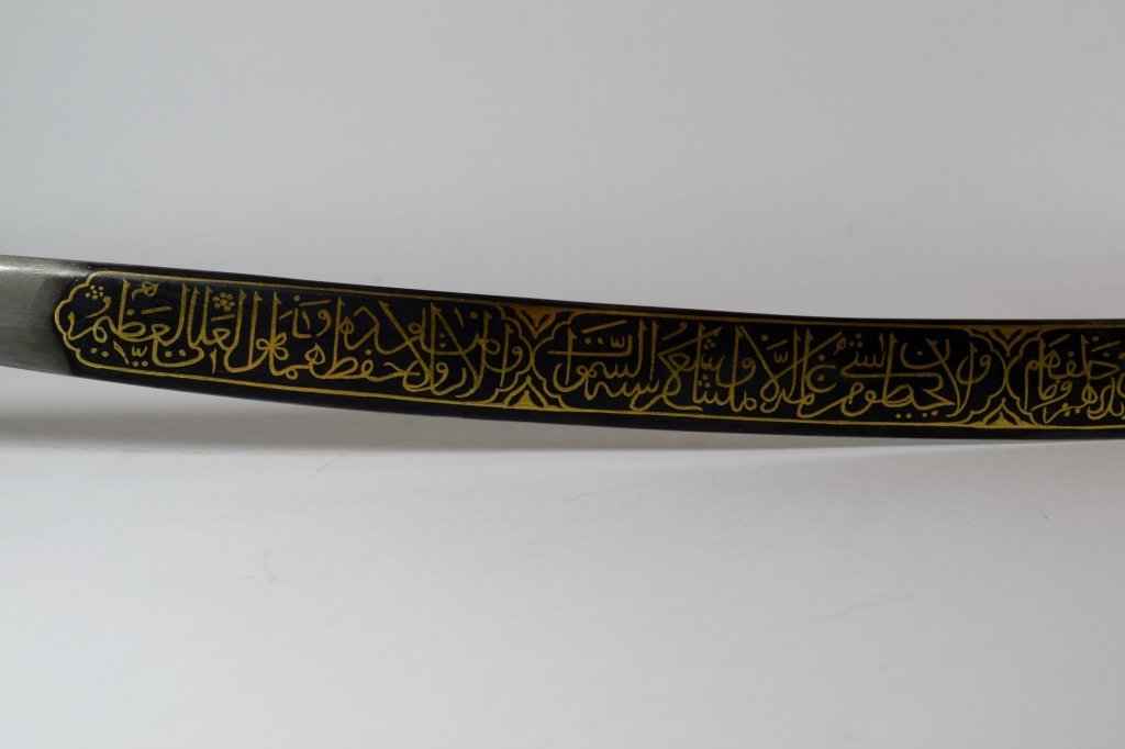 JADE MUGHAL SHAMSHIR SWORD GOLD CALLIGRAPHY VERSE - 6