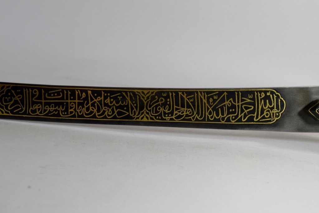 JADE MUGHAL SHAMSHIR SWORD GOLD CALLIGRAPHY VERSE - 8