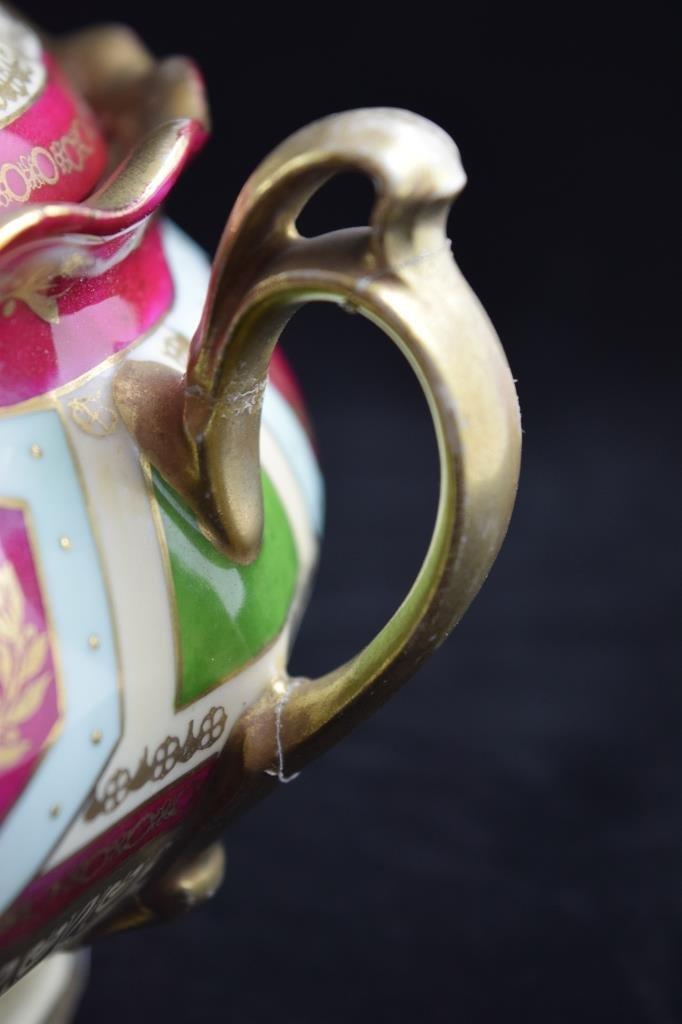 ROYAL VIENNA SOUP & COFFEE TEA PITCHER SET - 7