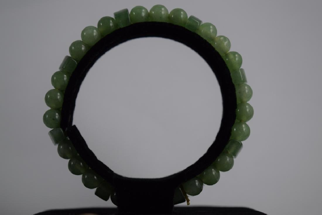 VINTAGE NATURAL JADE BEADED & BARS BRACELET - 9