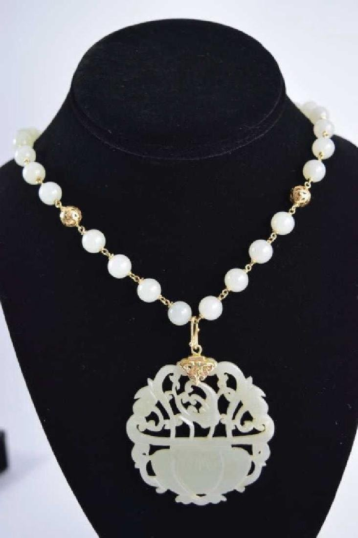 14K GOLD WHITE JADE BEADED NECKLACE & PENDANT - 14