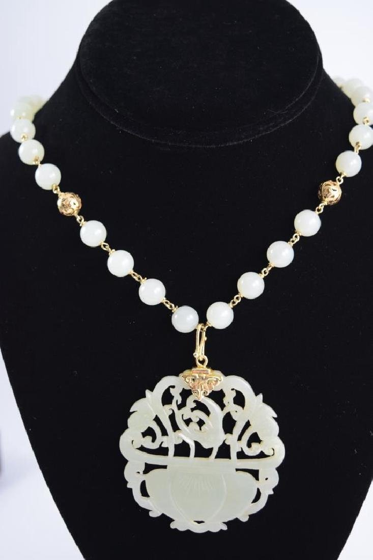 14K GOLD WHITE JADE BEADED NECKLACE & PENDANT - 15