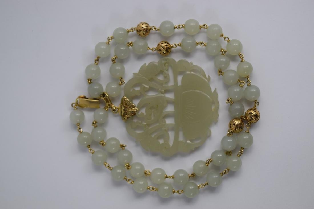 14K GOLD WHITE JADE BEADED NECKLACE & PENDANT - 17
