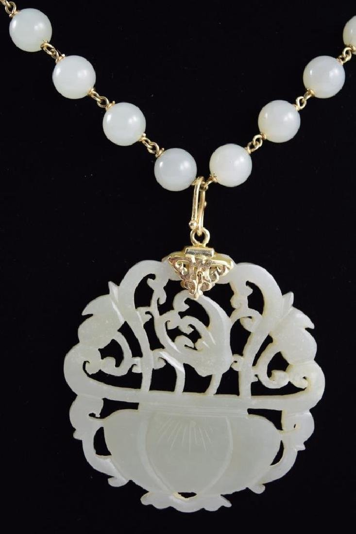 14K GOLD WHITE JADE BEADED NECKLACE & PENDANT - 2