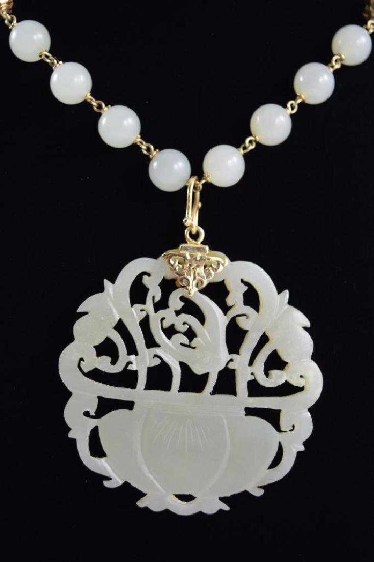14K GOLD WHITE JADE BEADED NECKLACE & PENDANT - 3