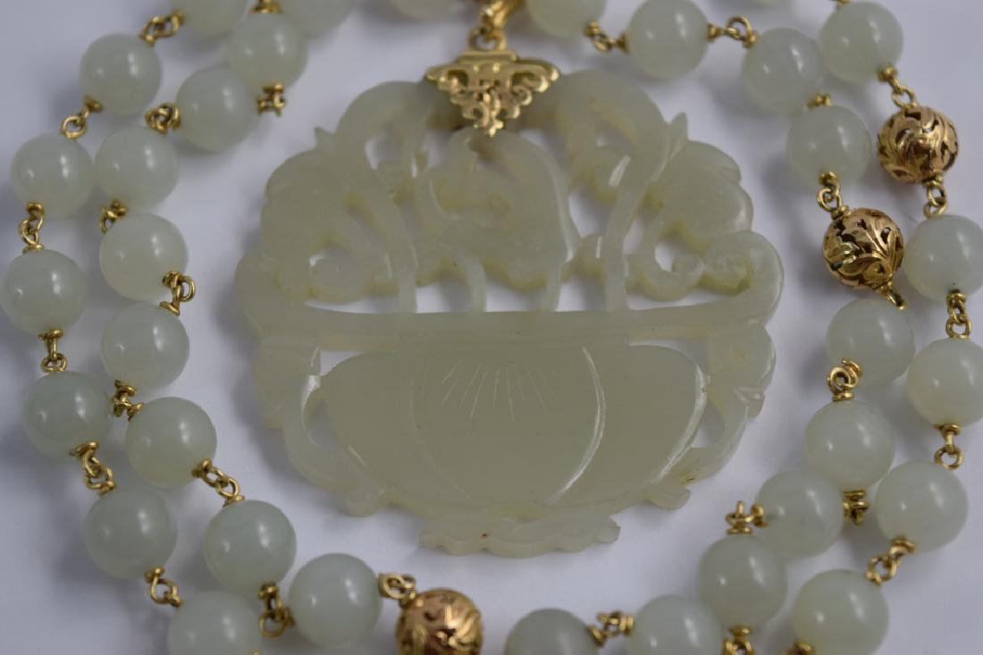 14K GOLD WHITE JADE BEADED NECKLACE & PENDANT - 6