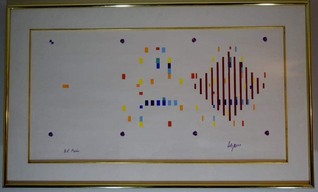 YAACOV AGAM SIGNED ARTIST PROOF SERIGRAPH w/ COA