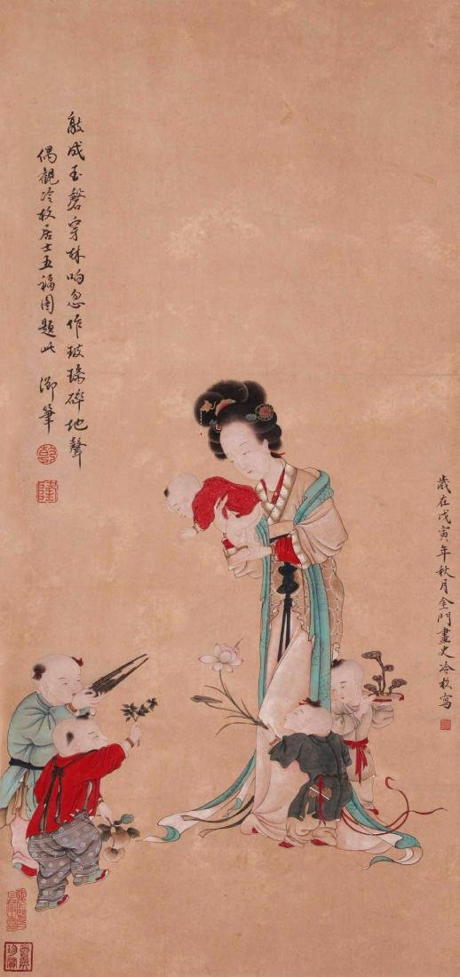 CHINESE SCROLL PAINTING OF WOMAN AND KIDS