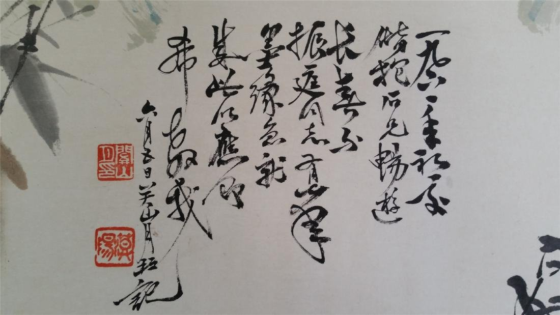 CHINESE SCROLL PAINTING OF BANANA LEAF AND BAMBOO - 5