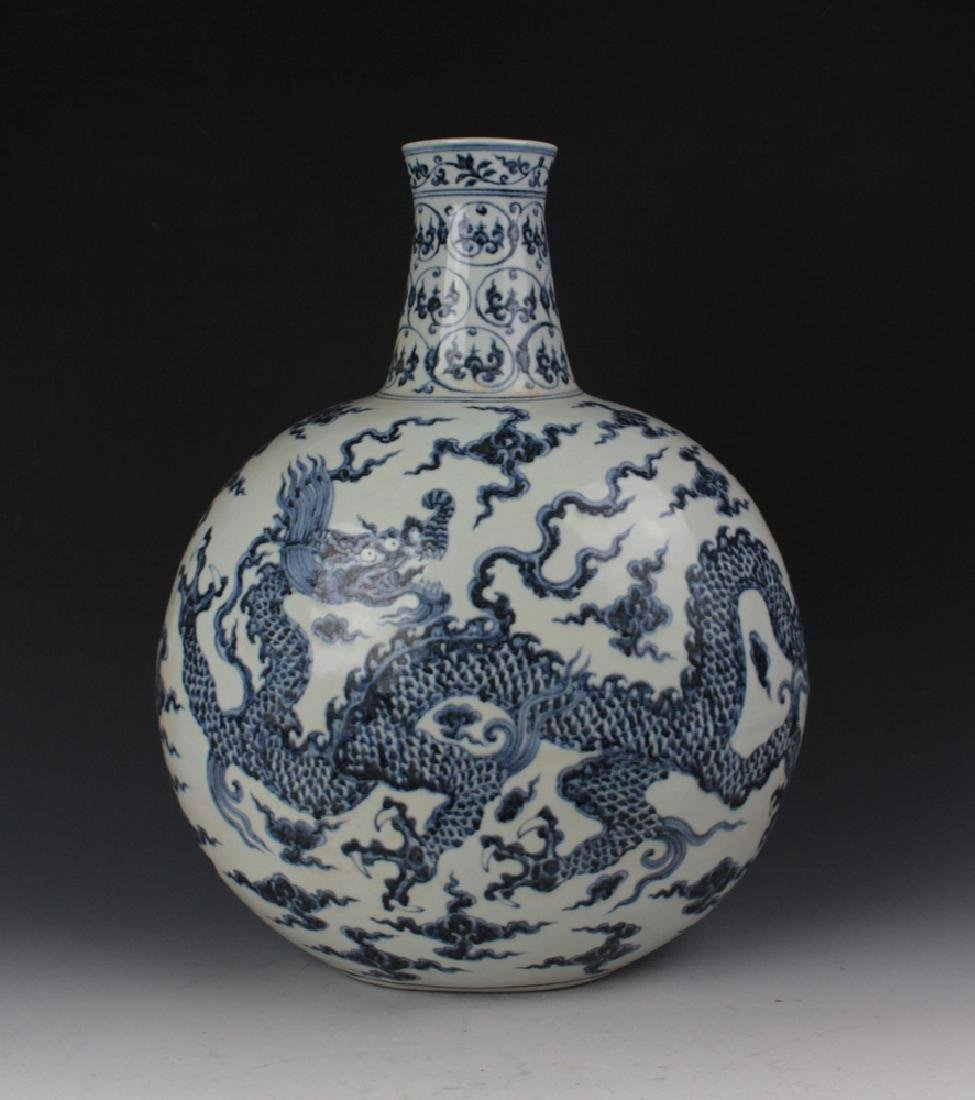 CHINESE PORCELAIN BLUE AND WHITE DRAGON FLATTEN VASE