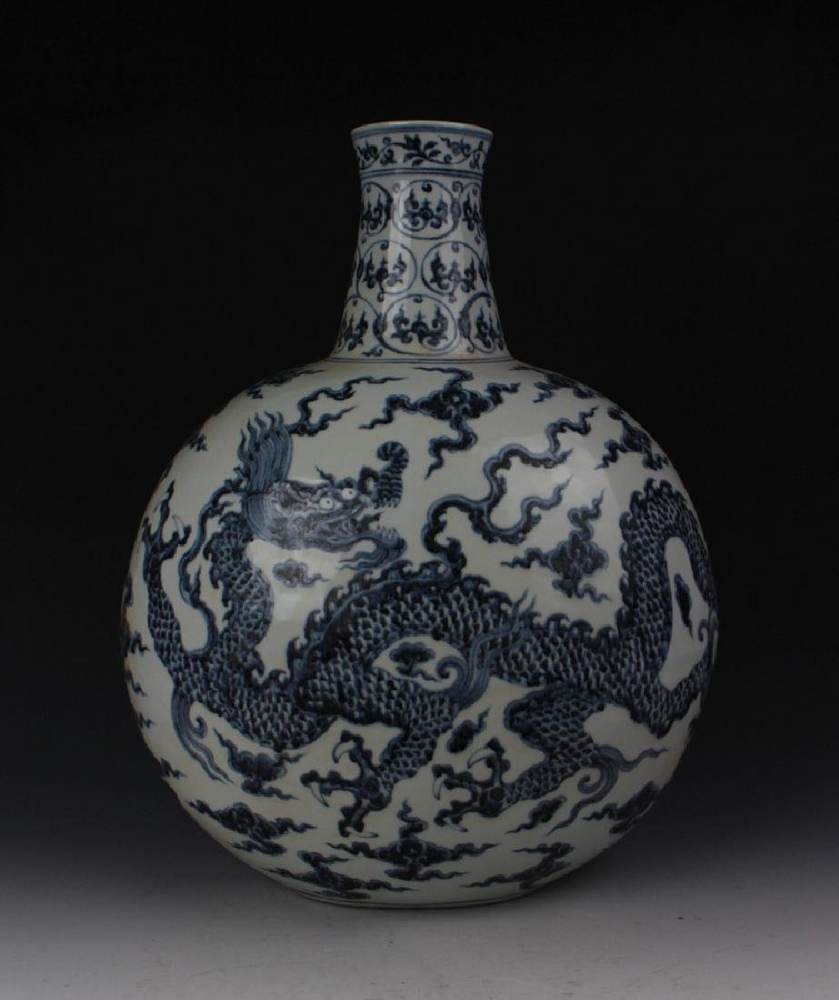 CHINESE PORCELAIN BLUE AND WHITE DRAGON FLATTEN VASE - 2