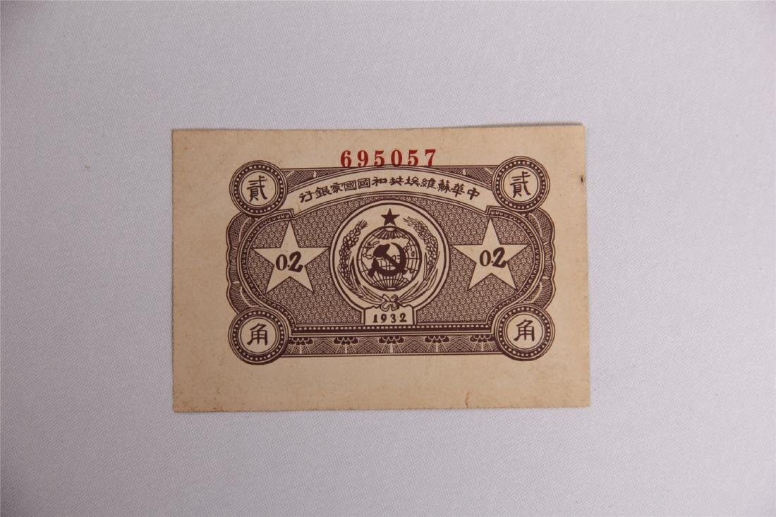 CHINESE SOVIET BANK NOTE 20 CENT 1930S - 2