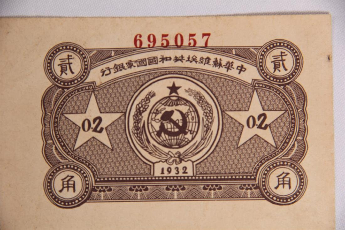 CHINESE SOVIET BANK NOTE 20 CENT 1930S - 3