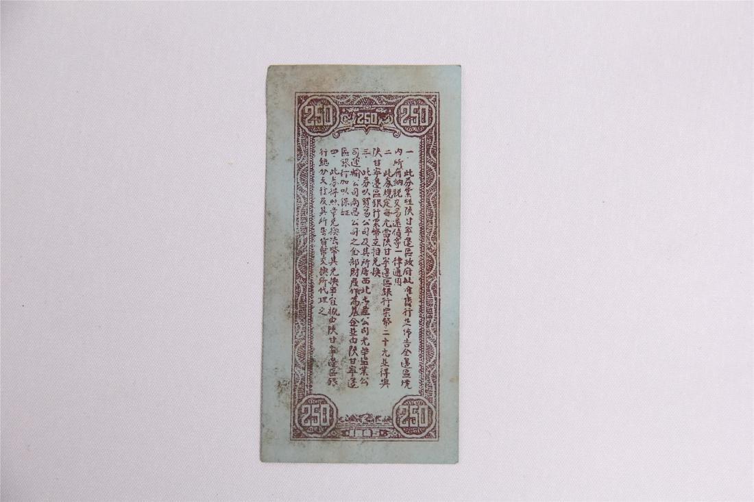 CHINESE SOVIET BANK NOTE 250 DOLLARS 1940S - 2