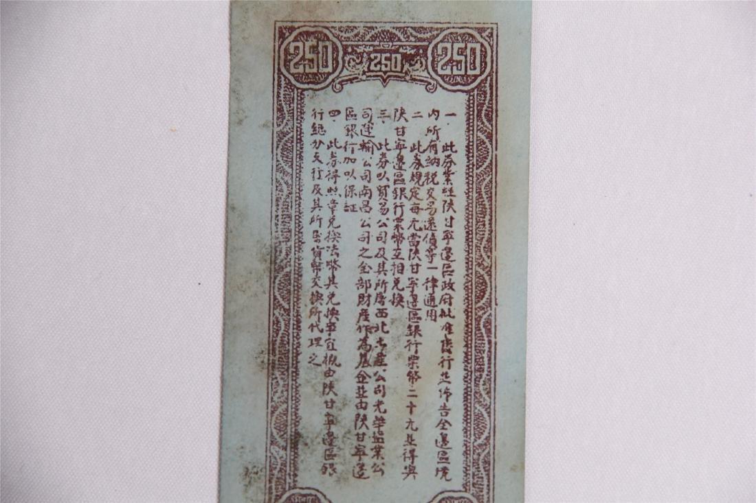 CHINESE SOVIET BANK NOTE 250 DOLLARS 1940S - 3