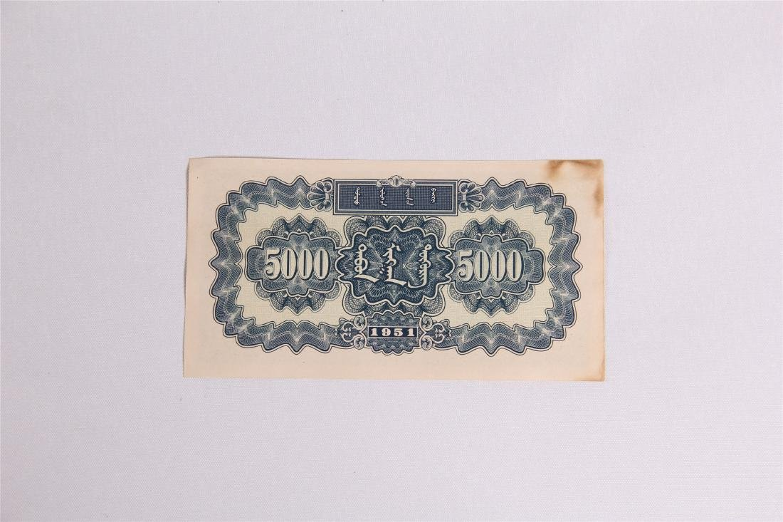 CHINESE BANK NOTE 5000 DOLLARS 1950S - 2