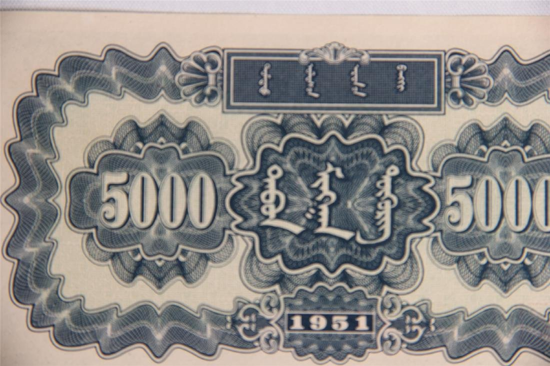 CHINESE BANK NOTE 5000 DOLLARS 1950S - 3