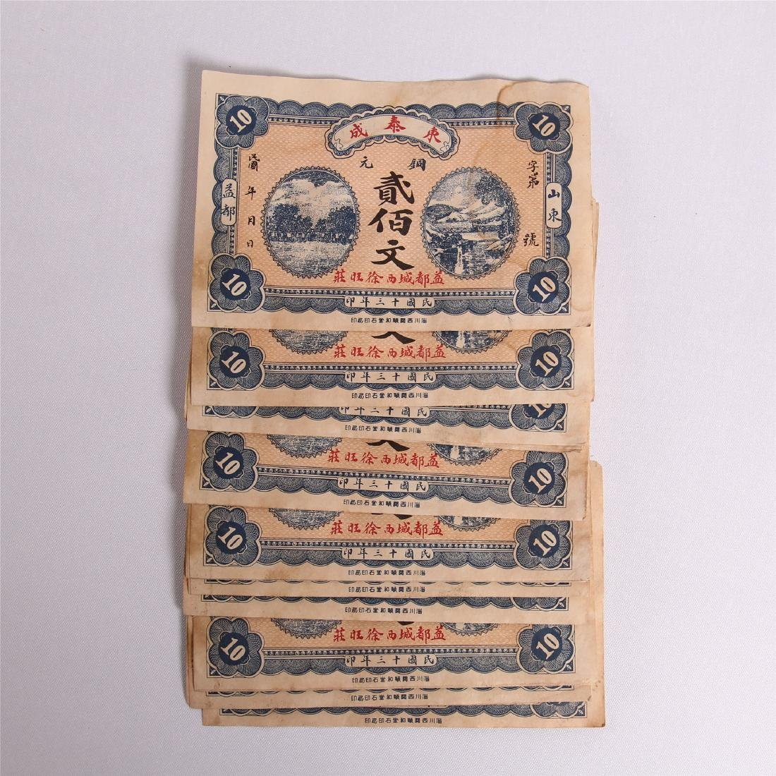 SIXTEEN CHINESE REPUBLIC BANK NOTES 200 CENTS 1920S