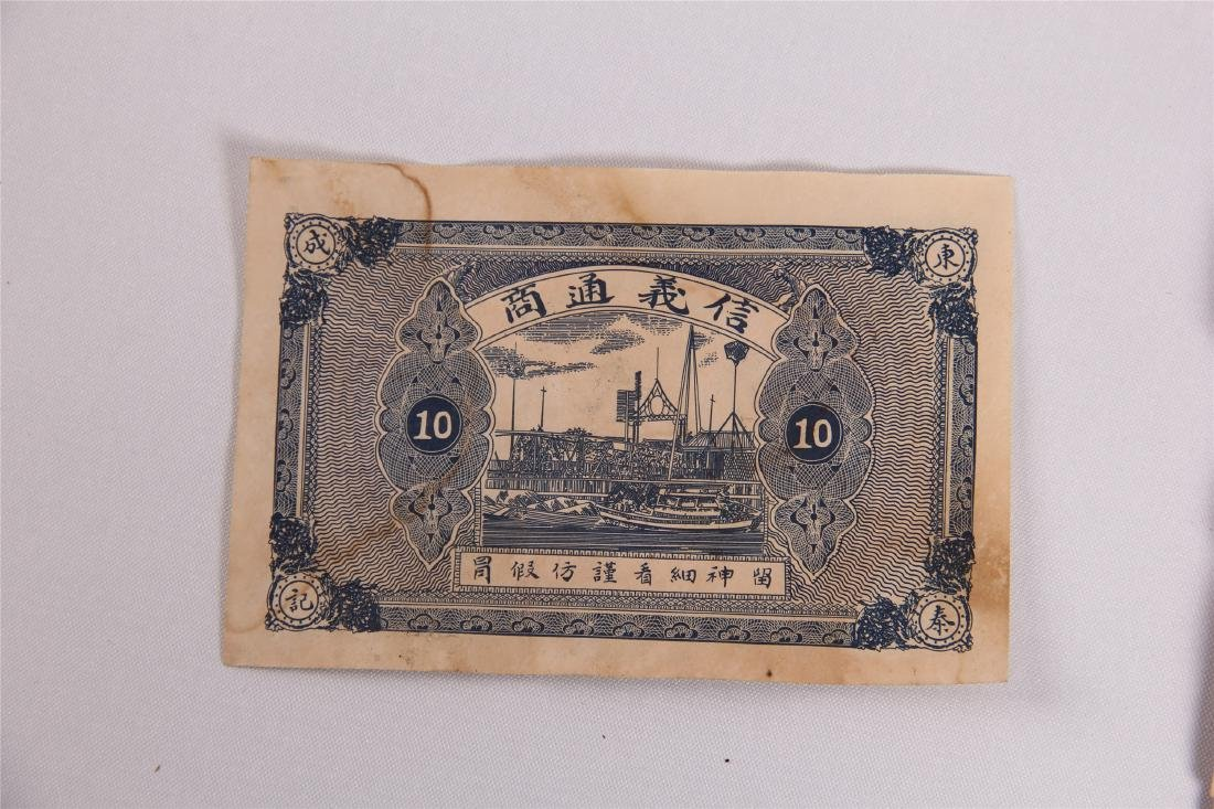 SIXTEEN CHINESE REPUBLIC BANK NOTES 200 CENTS 1920S - 2