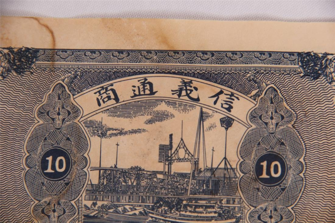 SIXTEEN CHINESE REPUBLIC BANK NOTES 200 CENTS 1920S - 3