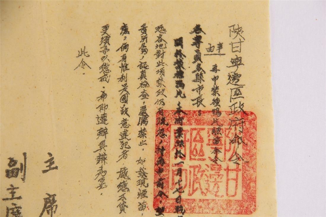 CHINESE SOVIET CHAIRMAN ORDER PRINT 1930S - 2