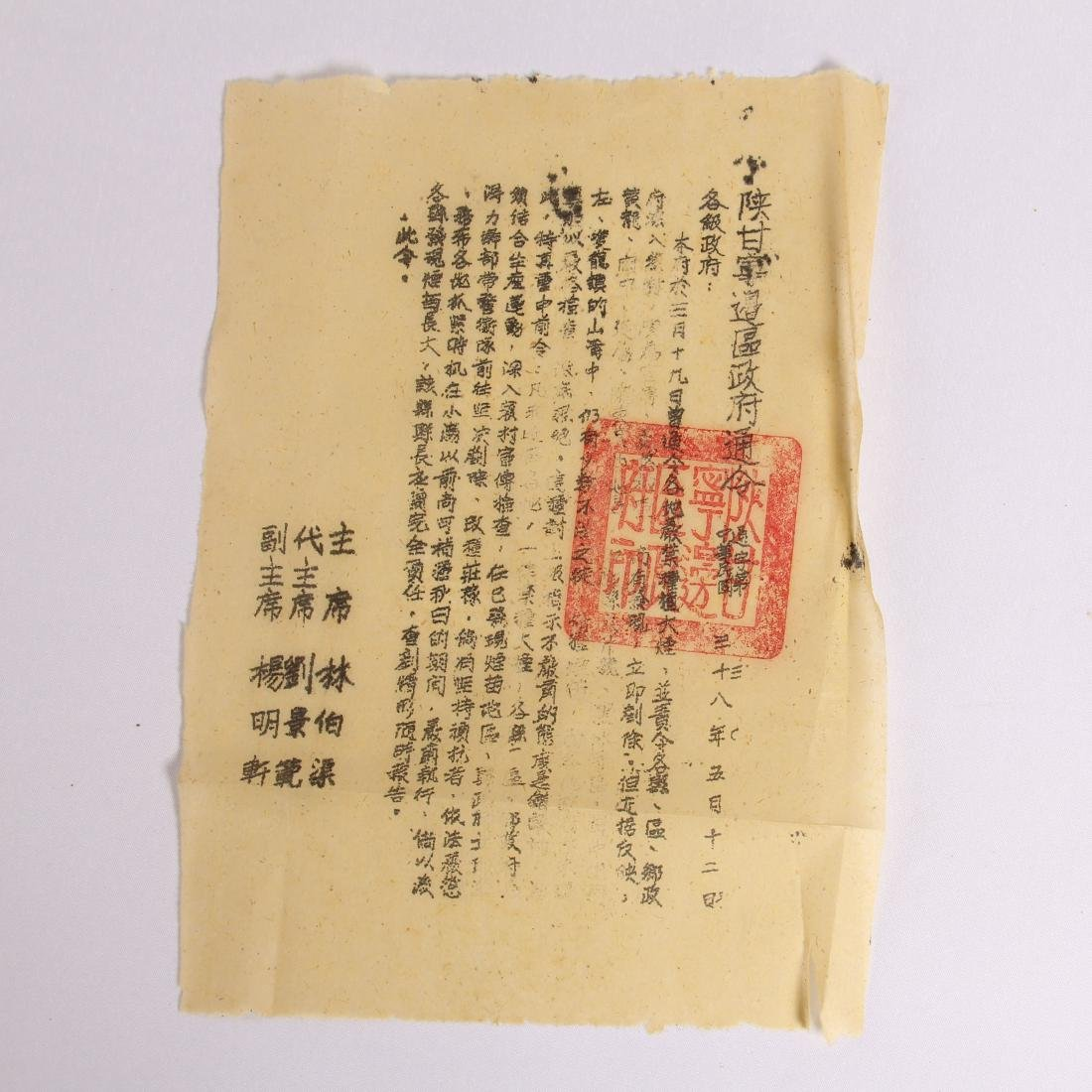 CHINESE SOVIET CHAIRMAN ORDER PRINT 1930S