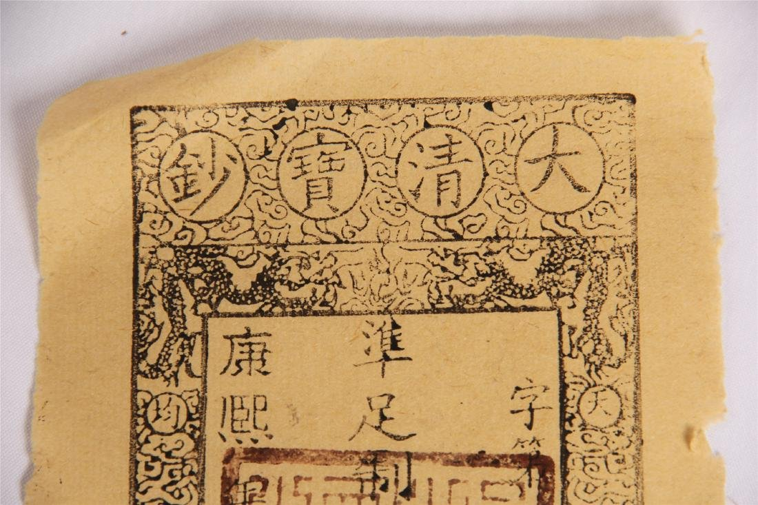 CHINESE CHING IMPRIAL BANK NOTE 200 CENTS - 2