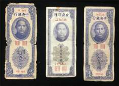 THREE CHINESE BANK NOTES REPUBLIC PERIOD
