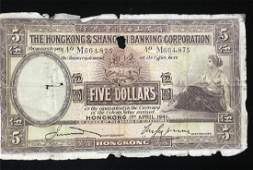 ONE CHINESE BANK NOTES REPUBLIC PERIOD